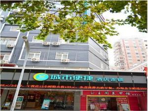 City Comfort Inn Xiamen Gulangyu West Hexiang Road