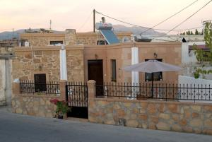 traditional villa aphrodite
