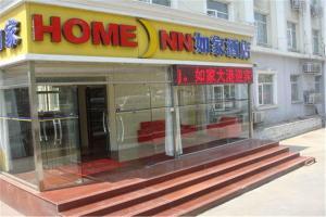 Home Inn Tianjin Yingbin Street
