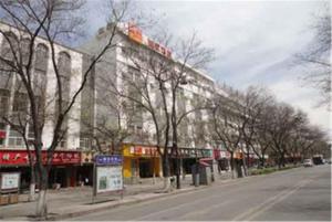 (Home Inn Yinchuan Drum Tower Pedestrain Street)