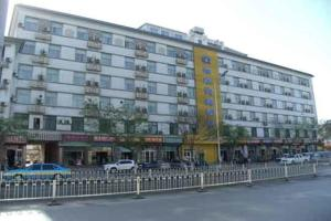 Home Inn Lanzhou West Donggang Road Lanzhou University