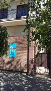 Guest House on Centralnaya 16, Penziony  Vityazevo - big - 14