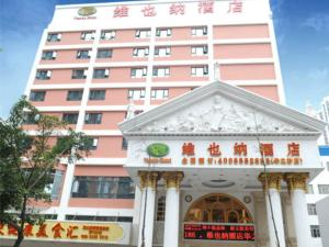Vienna Hotel Shenzhen Huazhisha