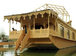 Houseboat Inshallah