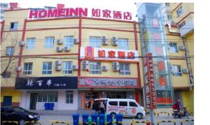 Фото отеля Home Inn Lanzhou Railway Station