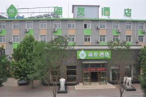 Hi Inn Qinhuangdao Qiuxian RuHai