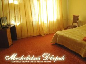 Отель Московский дворик - фото 2