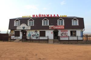 Хостел Найрамдал, Мухино