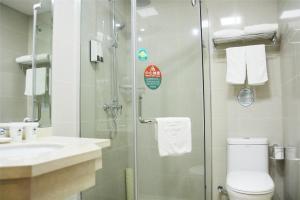 GreenTree Inn JiangSu XuZhou Pizhou Railway Station Jiefang West Road Business Hotel, Hotels  Pizhou - big - 12