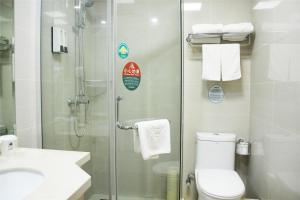 GreenTree Inn JiangSu XuZhou Pizhou Railway Station Jiefang West Road Business Hotel, Hotels  Pizhou - big - 8