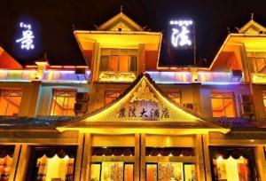 Jingfa Grand Hotel