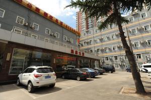 Yan Min Express Hotel