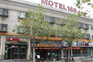 Motel Shanghai Kaixuan Road