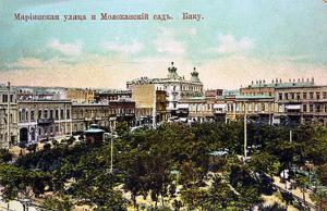Апартаменты Молоканский садик на улице Хагани - фото 2