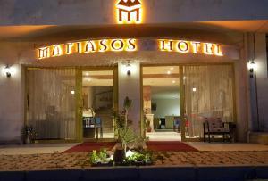 Отель Matiasos, Гереме