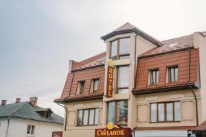 Svitanok, Hotel  Bohorodchany - big - 14
