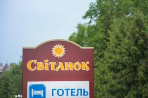 Svitanok, Hotel  Bohorodchany - big - 15