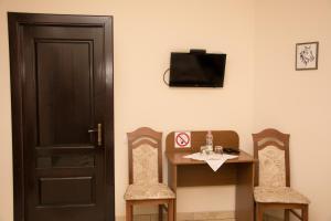 Svitanok, Hotel  Bohorodchany - big - 8