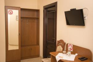 Svitanok, Hotel  Bohorodchany - big - 9