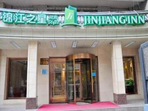 (Jinjiang Inn Xi'ning Municipal Government)