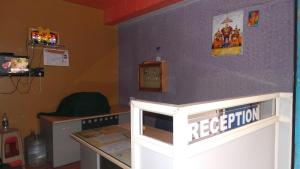 A R Guest Rooms