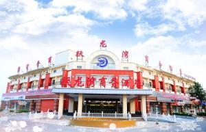 Tianjin Yuelongwan Business Hotel