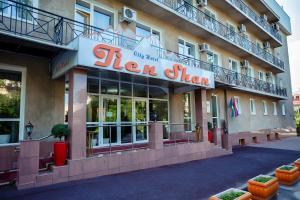 Алматы - City Hotel Tien Shan