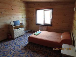 Отель Siberian Ski Club - фото 10