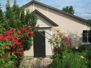 Гостевой дом На Селигере, Неприе