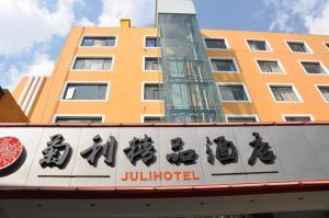 Juli Hotel