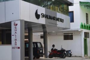Shalimar Metro, Hotels  Cochin - big - 30