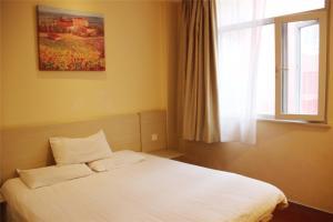 Discount Starway Hotel Taiyuan Xiayuan