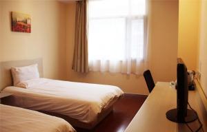Elan Hotel Nantong Gongnong Road