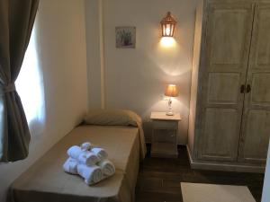 Monti di Jogliu, Farm stays  Arzachena - big - 20