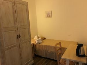 Monti di Jogliu, Farm stays  Arzachena - big - 21