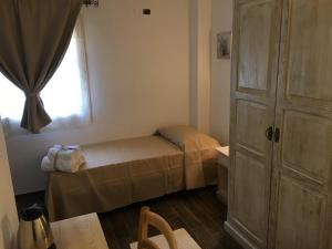 Monti di Jogliu, Farm stays  Arzachena - big - 23