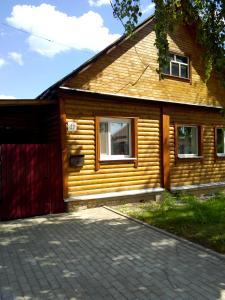 Гостевой дом На Покровской 20