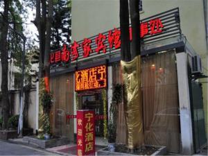 Xiamen Nankejia Inn
