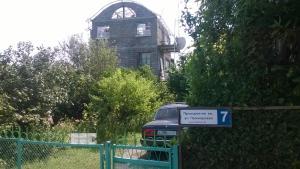Гостевой дом Славянский Дом - фото 16