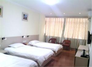 Lotto Express Hotel, Hotels  Qufu - big - 5