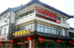 Lotto Express Hotel, Hotels  Qufu - big - 1