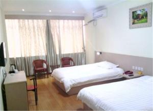 Lotto Express Hotel, Hotels  Qufu - big - 14