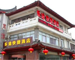 Lotto Express Hotel, Hotels  Qufu - big - 13
