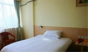 Lotto Express Hotel, Hotels  Qufu - big - 8