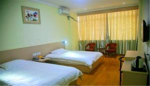 Lotto Express Hotel, Hotels  Qufu - big - 26