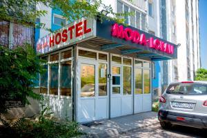 Хостел Dervish Almaty, Алматы