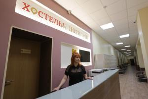 Хостелы Рус - Норильск - фото 9