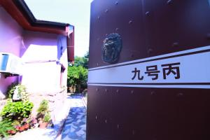 Qingdao No.9 Hostel