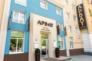 About Arbat Hotel