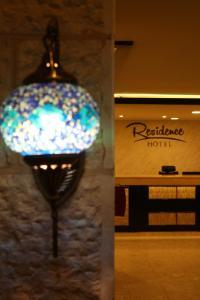 Residence Hotel, Hotely  Bethlehem - big - 16